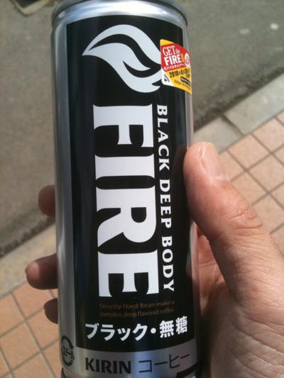 fire_long.jpg