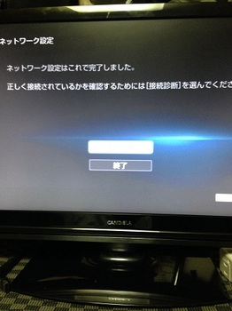 IMG_3026.JPG
