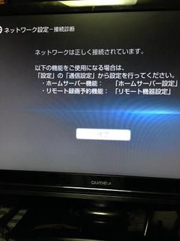IMG_3027.JPG
