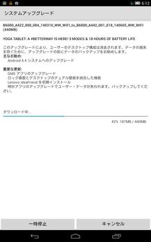 Screenshot_2014-06-21-06-12-03.png
