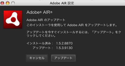adobe_air01.png