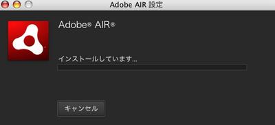 adobe_air02.png