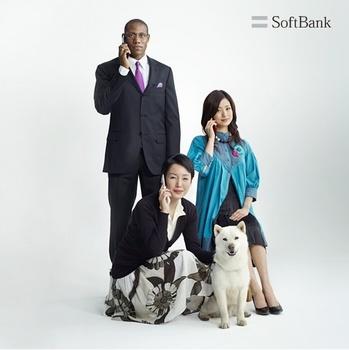shirato_family.jpg