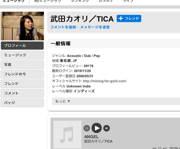 tica_myspace.png